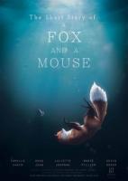 キツネとネズミのおいかけっこ(The Short Story of a Fox and a Mouse)