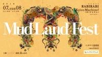Mud  Land Fest 2018
