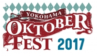 横浜オクトーバーフェスト2017