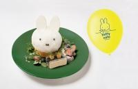 にんじん畑!?ミッフィーのキャロットムース ~風船付き~ ¥1,380