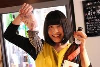 日本酒×珍肉イメージ