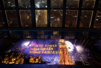 TOKYO TOWER HALLOWEEN NIGHT FANTASIA