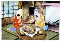 バナナを食べる水木夫妻 1989年 (c)水木プロダクション