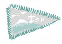 夢眠ねむ「夢土産#1 - 富士山」、デジタル(実際の展示物の下書きです)