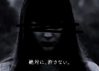 ホラー合コン(ホラコン)