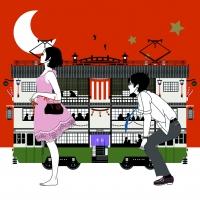 森見登美彦著『夜は短し歩けよ乙女』 ©KADOKAWA