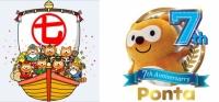 1等・前後賞合わせて「7億円」が当たるチャンス!  ジャンボ宝くじが当たる!Ponta7周年キャンペーン