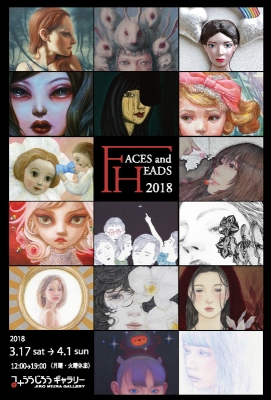 FACES and HEADS 2018