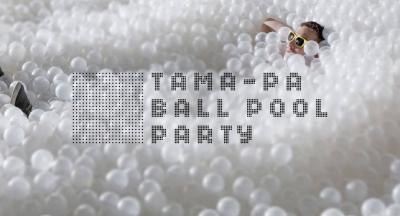 大人のボールプールパーティー「tamapa – たまパ」【3/5、4/8、5/10、6/17】