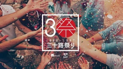 名古屋三十路祭り