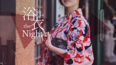 浴衣 the Night 2017