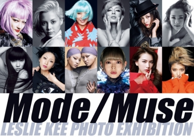 """LESLIE KEE PHOTO EXHIBITION """"MODE / MUSE"""""""
