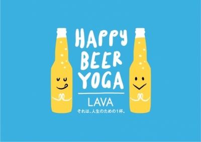 HAPPY BEER YOGA(ハッピービールヨガ)
