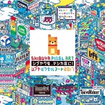 SHIBUYA PIXEL ART2017