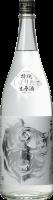 銀座夜会~缶詰・そうめん・日本酒で乾杯~