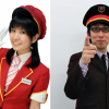 出発!鉄道ファン交流線 vol.1