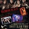 牧師ROCKS結成4周年記念ライブ