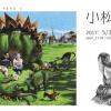 小松恐竜園4 - KOMATSU DINOSAURS PARK 4 -