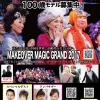 MAKEOVER MAGIC GRAND 2017