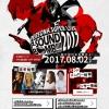 PERSONA SUPER LIVE P-SOUND BOMB!!!!2017~港の犯行を目撃せよ!~
