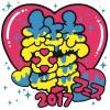 アーバンギャルド Presents『鬱フェス 2017 』