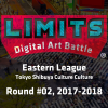 LIMITS Eastern League 第2戦