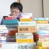 国語辞典ナイト9~平成最後の国語辞典ナイトお土産もたくさんあるよっ!〜