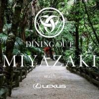 DINING OUT MIYAZAKI with LEXUS