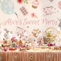 アリスのクリスマスパーティー