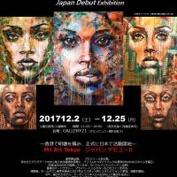 Mii Art Tokyo ジャパン デビュー展