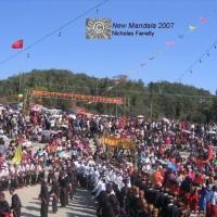 マノー祭り in 三重  飯高祭文踊り・カチン族の踊り