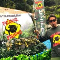ピラニア釣り選手権(2019年)