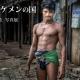 濃くてアツくて渋い! インド・バングラの男たちがモデルの写真展「渋イケメンの国」