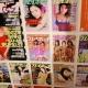 グラビアは他誌より5ミリでも肌を出せ!? 『プレイボーイ』のすべてがここに「熱狂 50+1」展
