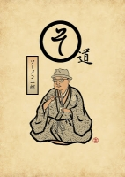 ソーメン二郎(プロフィール) そうめん研究家。三輪そうめんの里、奈良県桜井市生まれ。全国のそうめんを食べ歩き、そうめん復権活動を行う。メディア出演多数。「簡単!極旨!そうめんレシピ」(扶桑社)を監修。イラストは、山田全自動氏による。