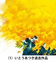天空の花さんぽ