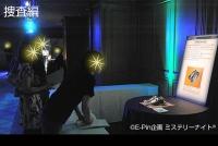 ミステリーナイト2019 ブラッディウルフ〜博物館の怪しい影〜