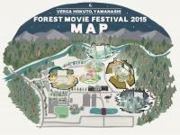 夜空と交差する森の映画祭2015
