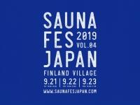 SAUNA FES JAPAN 2019