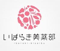 いばらき美菜部 ロゴ