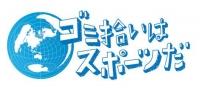スポGOMI ホノルル大会 supported by List Sotheby's International Realty