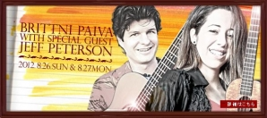 【公演/ ウクレレミュージック】BRITTNI PAIVA with special guest JEFF PETERSON