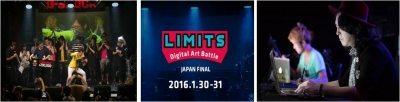 LIMITS -Digital Art Battle- JAPAN FINAL