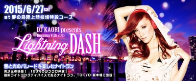 DJ KAORI presents Lightning DASH! 2015