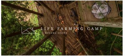 LIFE FARMING CAMP in NOZAWA-ONSEN 2021