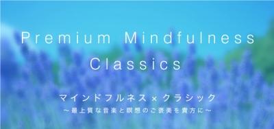 Premium Mindfulness Classics