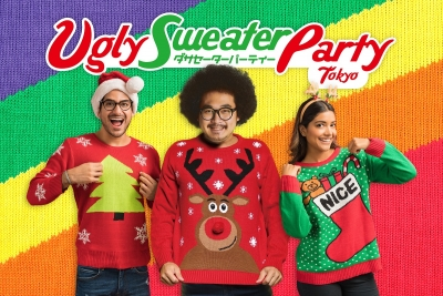 ダサセーターパーティー -Ugly Sweater Party Tokyo-