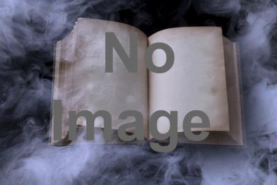 リアルゲームブックシリーズ vol.1本屋迷宮からの脱出
