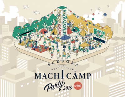 FUKUOKA MACHI CAMP PARTY 2019