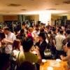 12/2(日)横浜 わがままを叶えるワンランク上の異業種交流パーティー/200名パーティー